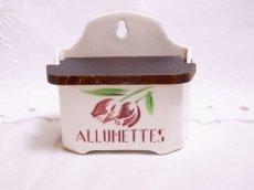 画像1: リュネヴィル チューリップ柄陶器アリュメット (1)