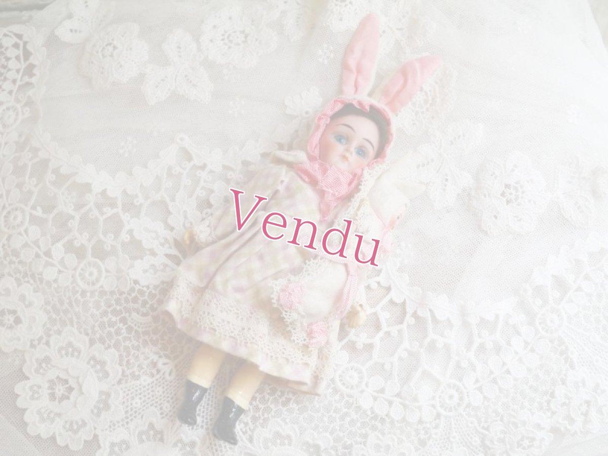 画像1: K&Rバニードール ピンク系チェック柄ドレス (1)