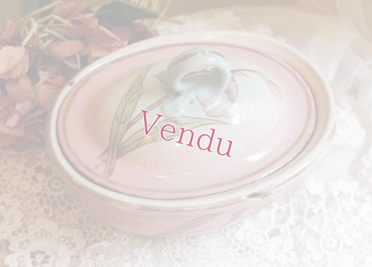 画像1: ホーローお花柄ピンクのソープディッシュ (1)
