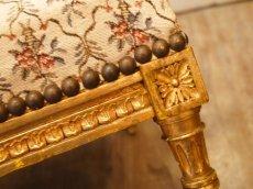 画像4: ルイ16世様式 ゴブラン織り フットスツール (4)