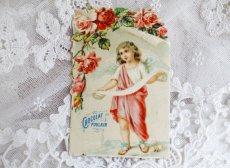 画像3: ショコラプーラン 天使のクロモセット (3)
