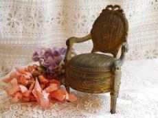 画像1: ブロンズ製椅子型アクセサリーケース (1)