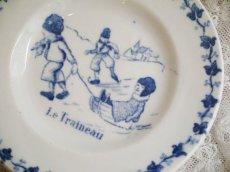 画像3: ジアン おままごと子供柄のお皿 (3)