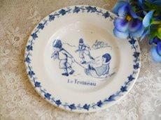 画像1: ジアン おままごと子供柄のお皿 (1)