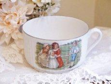 画像1: 子供と子犬柄 陶器のカップ (1)