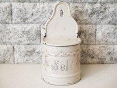 画像2: 小花柄クリーム色のセル缶 (2)