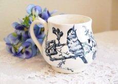 画像2: ブルー鳥柄の小さなクレミエカップ (2)