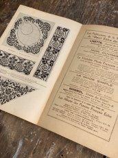 画像8: フィレレース図案集とフィレレースセット (8)