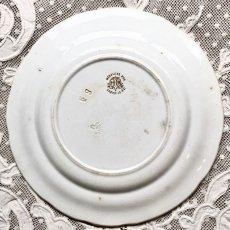 画像4: ショワジールロワ 白いレリーフ皿 (4)