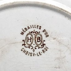 画像5: ショワジールロワ 白いレリーフ皿 (5)