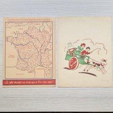 画像3: ノートカバーや単語練習紙などの紙製品11点セット (3)