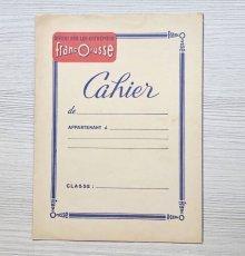 画像4: ノートカバーや単語練習紙などの紙製品11点セット (4)