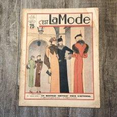 画像2: モード冊子『 la Femme de France』『C'EST LaMode』とペン画の4点セット (2)