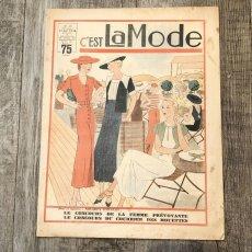 画像3: モード冊子『 la Femme de France』『C'EST LaMode』とペン画の4点セット (3)