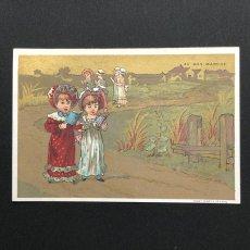 画像3: AU BON MARCHE 少女柄クロモスカード 6枚セット (3)