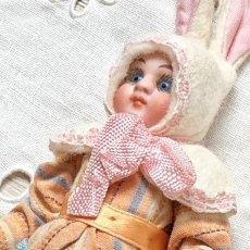 画像7: ピンクストライプの上着 パンツスタイルバニードール (7)