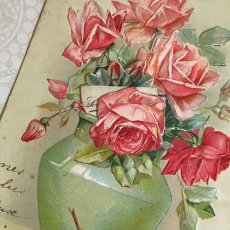 画像3: 薔薇と花瓶の仕掛けポストカード (3)