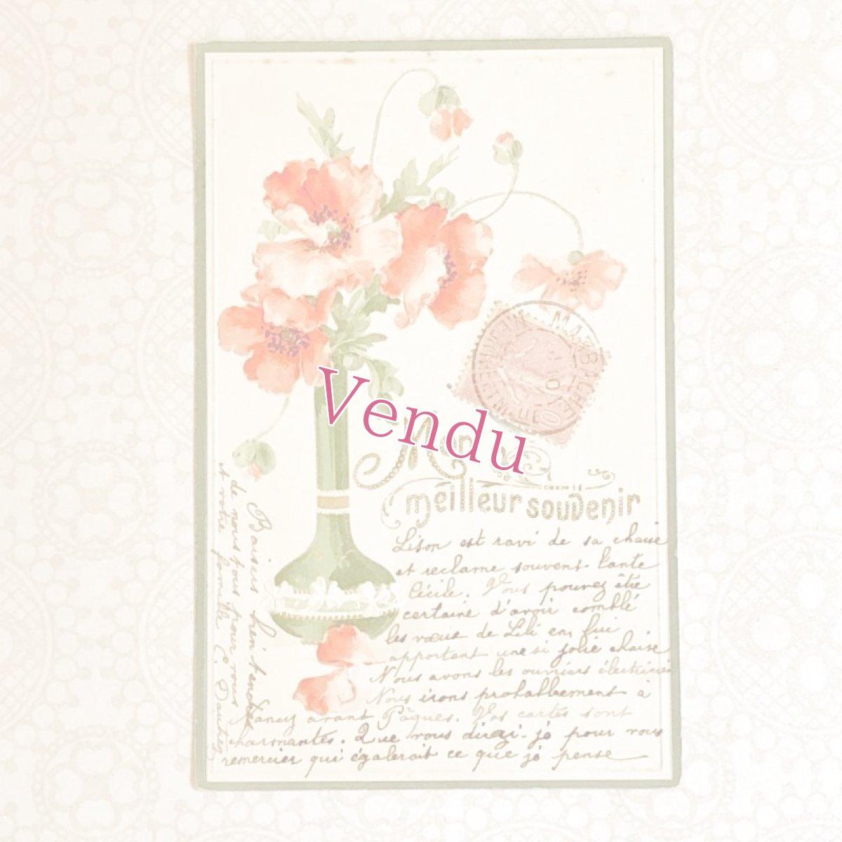 画像1: 赤いポピー柄のポストカード (1)