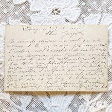 画像2: トリコロールリボン スズランブーケのポストカード (2)