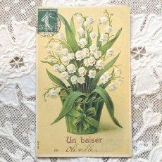 画像1: 鉢植えリボンのスズラン ポストカード (1)