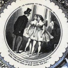 画像2: ボルドー窯 グリザイユ踊り子柄プレート (2)