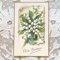 画像1: 立体仕掛けスズランのポストカード (1)