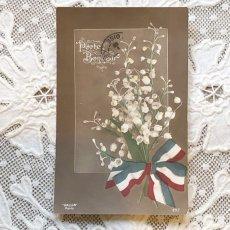 画像1: トリコロールリボン スズランブーケのポストカード (1)