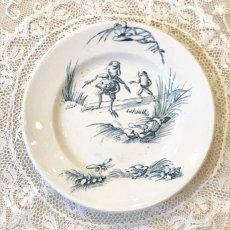 画像1: リュネヴィル カエル柄 おままごと小皿 (1)