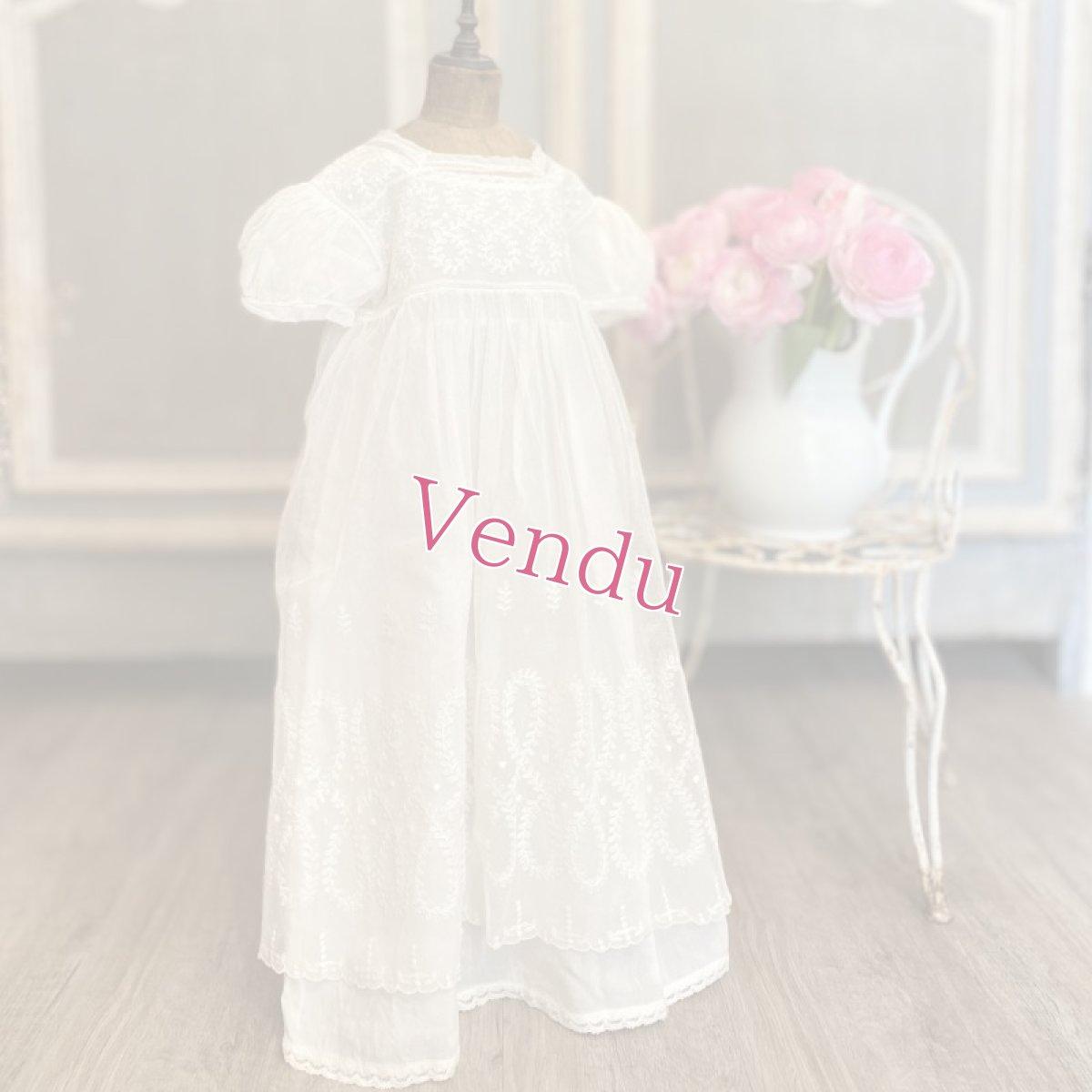 画像1: ホワイトチュール ベビードレス (1)