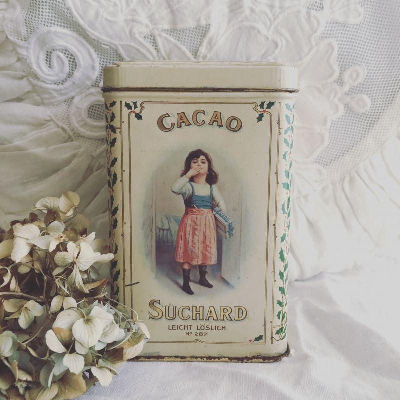 画像1: Suchard MilkaスシャールミルカCacao缶 (1)