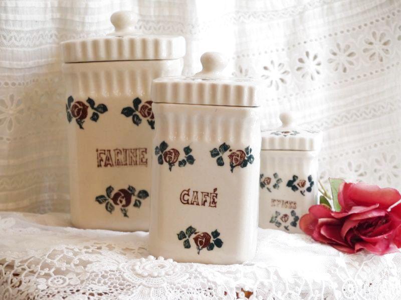 画像1: St UZE陶器の薔薇柄キャニスター CAFE (1)