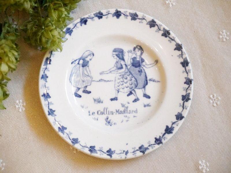画像1: ジアン 子供柄 おままごと小皿 ブルー (1)