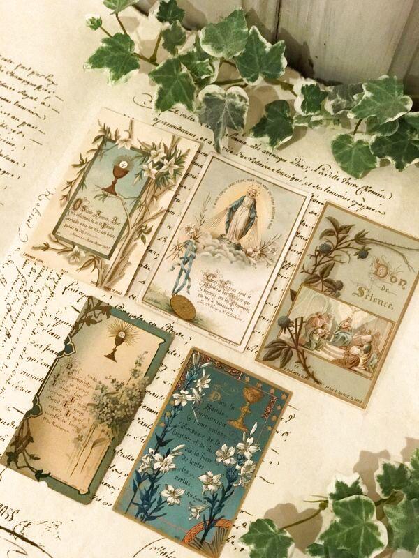 画像1: ホーリーカード 5枚セット (1)