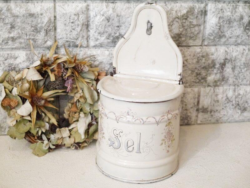 画像1: 小花柄クリーム色のセル缶 (1)