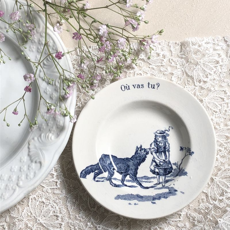 画像1: ジアン 赤ずきん おままごと小皿(深皿タイプ)ブルー Où vas tu? (1)