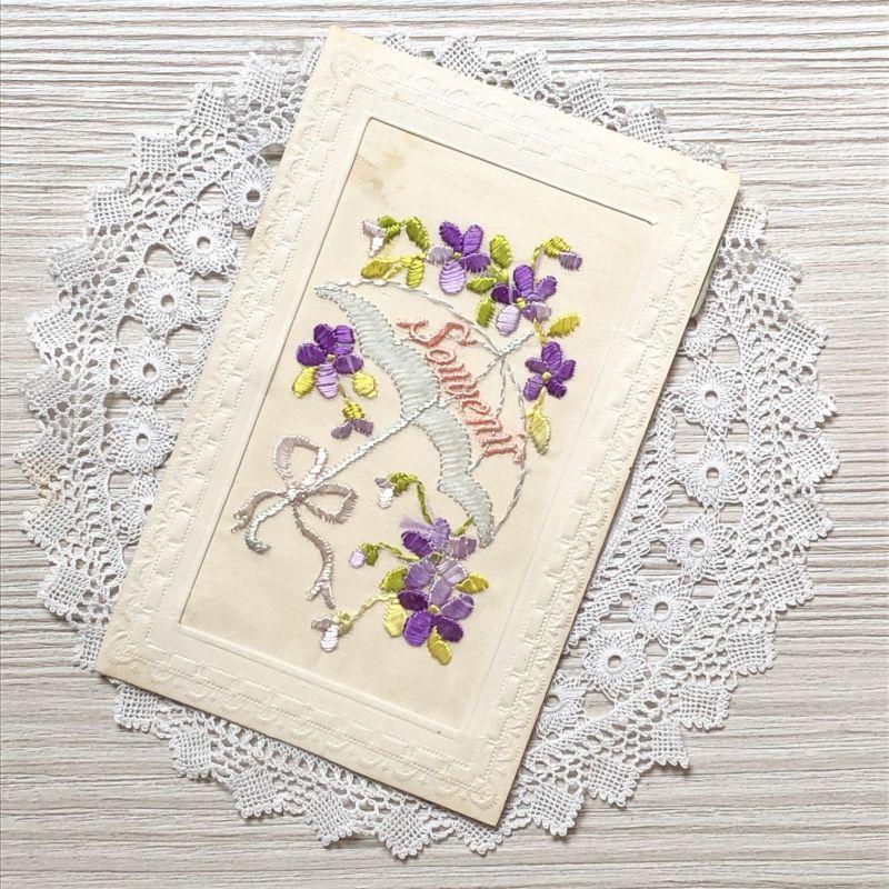 画像1: スミレと日傘の刺繍のポストカード (1)