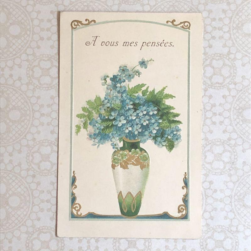 画像1: 花瓶と勿忘草柄のポストカード (1)