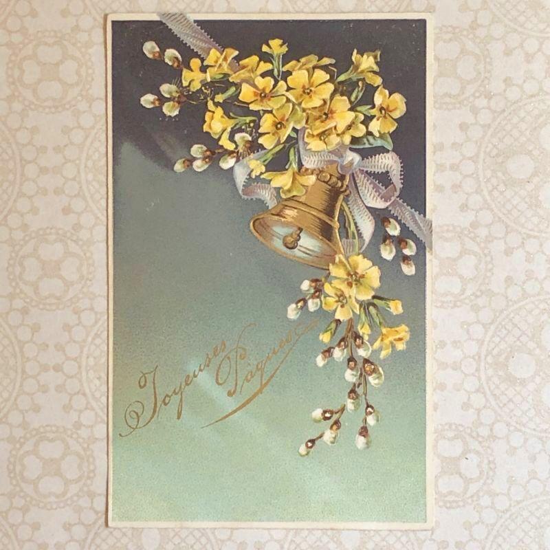 画像1: 黄色いお花とネコヤナギの柄 ポストカード (1)