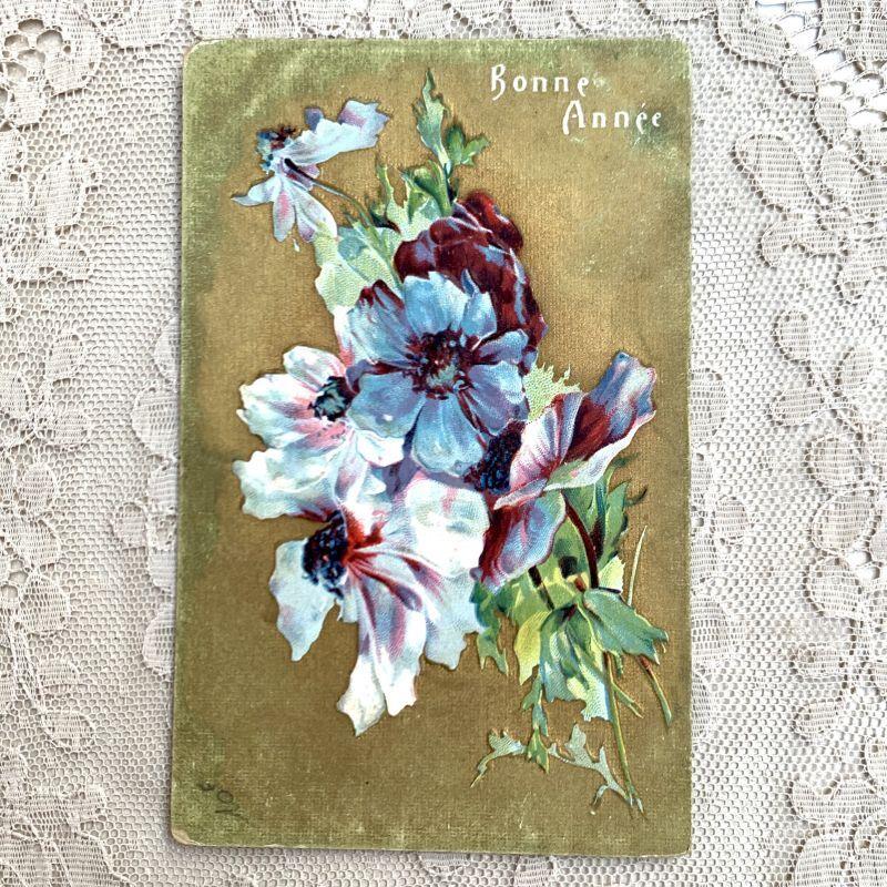 画像1: ブルーの花束のポストカード (1)