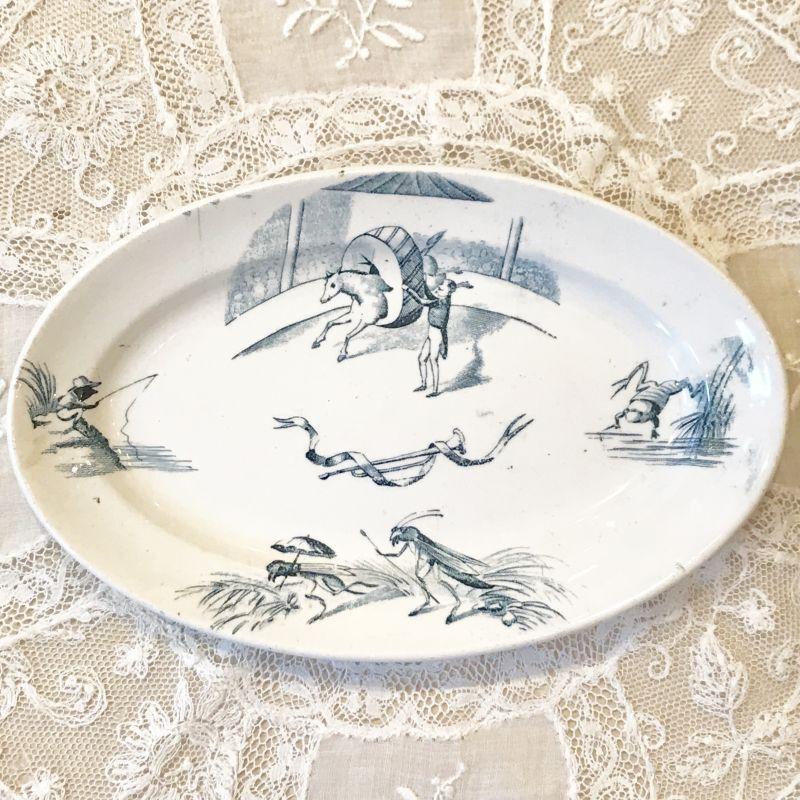 画像1: リュネヴィル 馬とカエルと昆虫の柄 おままごとオーバルプレート (1)